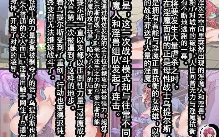Hentai read hardcore Ecchi Archives